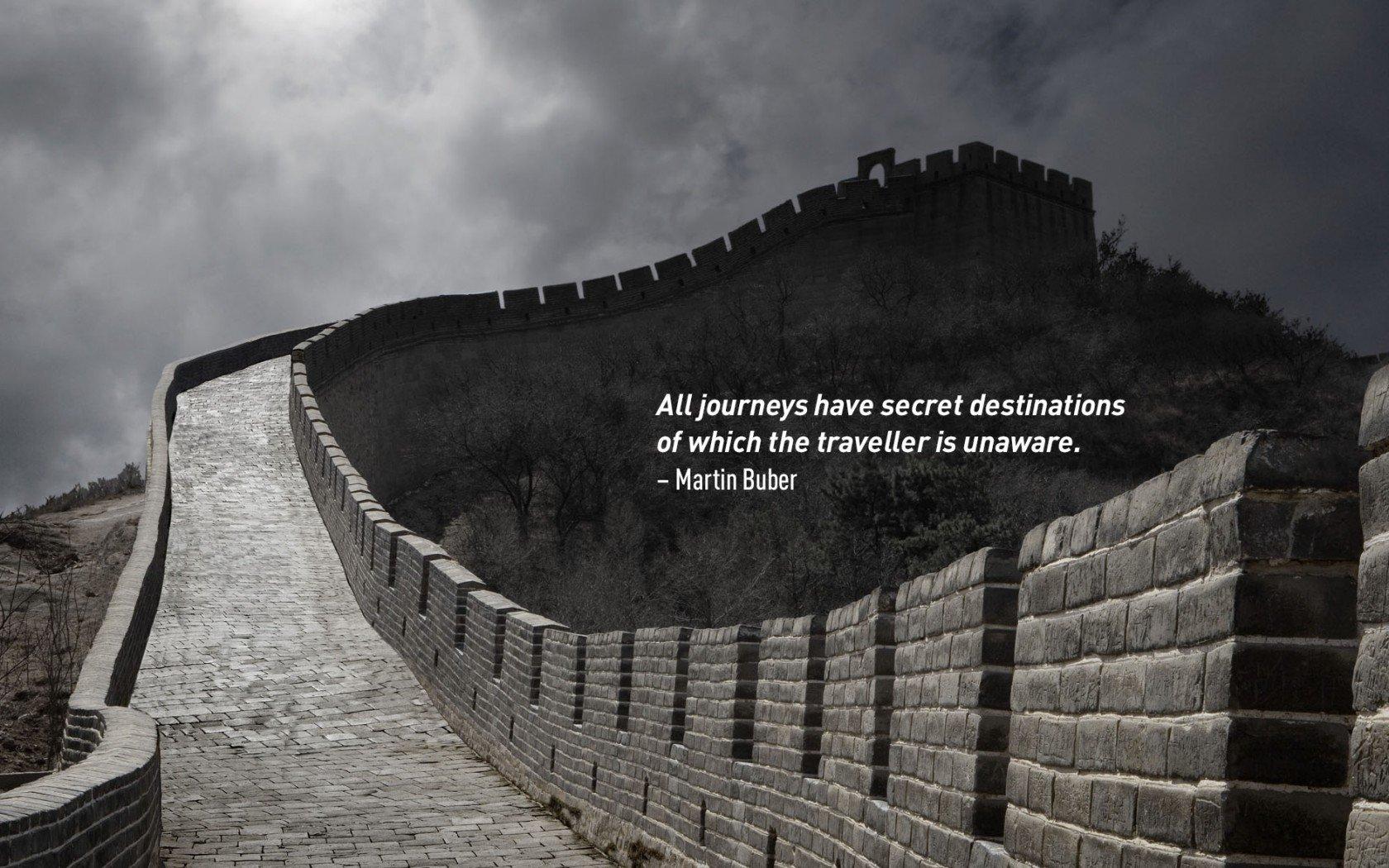 Citation de voyage de Martin Buber. La grande muraille de Chine.